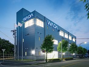 和田製作所西枇杷島工場